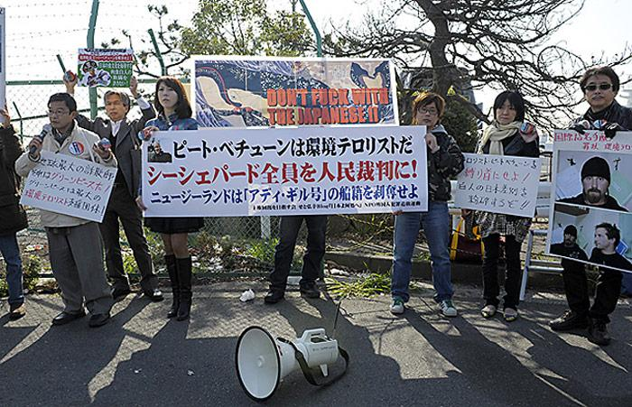 Protest-2