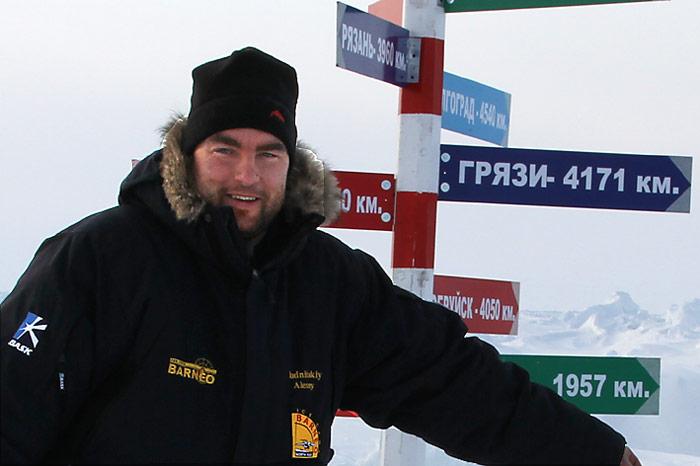 Alexey Budnitskiy