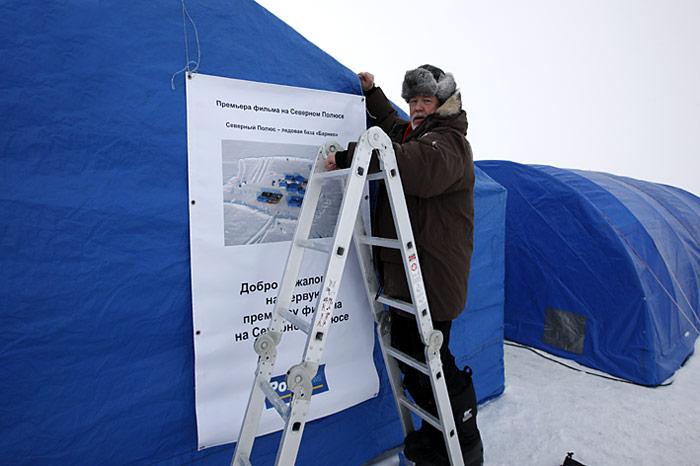 Am Zelt wurden Plakate angebracht, selbstverständlich in russischer Sprache.